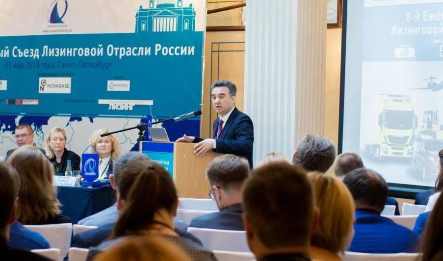 Рынок лизинга РФ за 2017 год